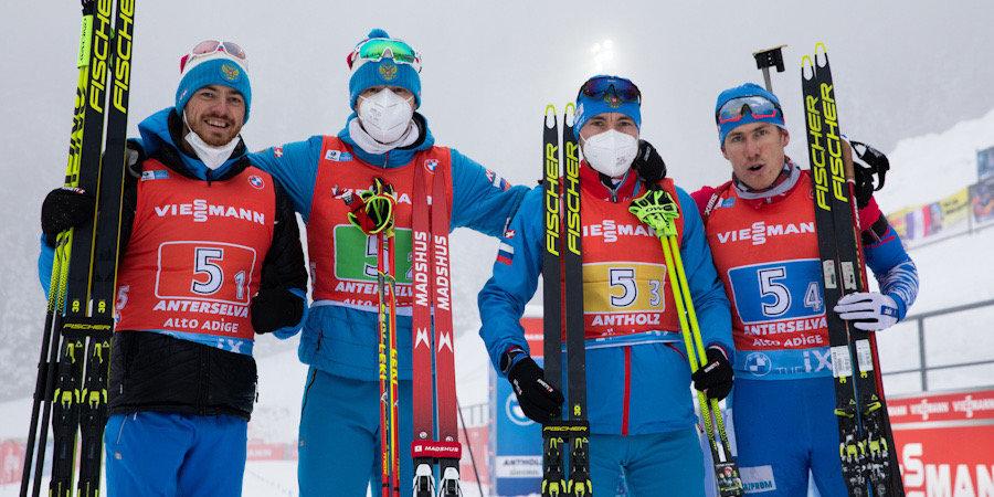 Российские биатлонисты взяли бронзу в эстафете на этапе Кубка мира в Антерсельве