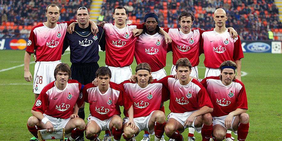 Как «Локо» стал народной командой: лучшая Лига чемпионов в жизни Семина