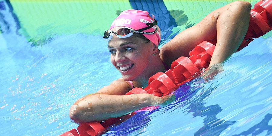 Юлия Ефимова: «Хочу плыть, как Адам Пити, — выигрывать две секунды, чтобы ни у кого вопросов больше не было»
