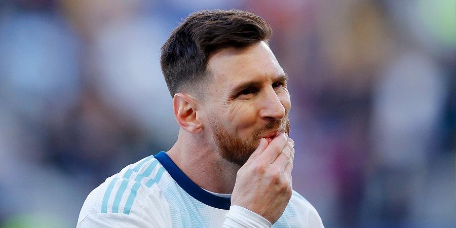 Аргентина без Месси (дисквалифицирован), зато с третьим вратарем «Арсенала» и форвардом из второй бундеслиги. Там все совсем плохо?