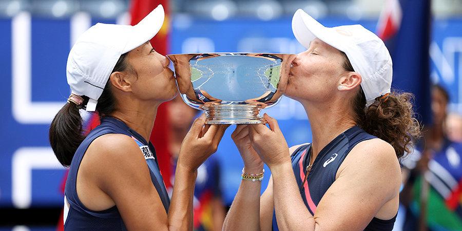 Стосур и Чжан Шуай выиграли US Open в парном разряде