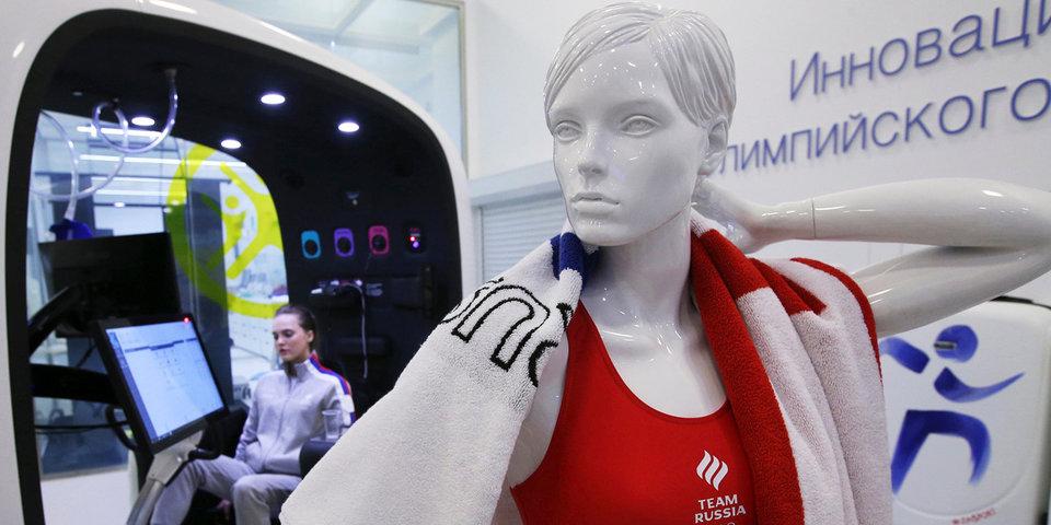 Как выглядит новая олимпийская форма сборной России