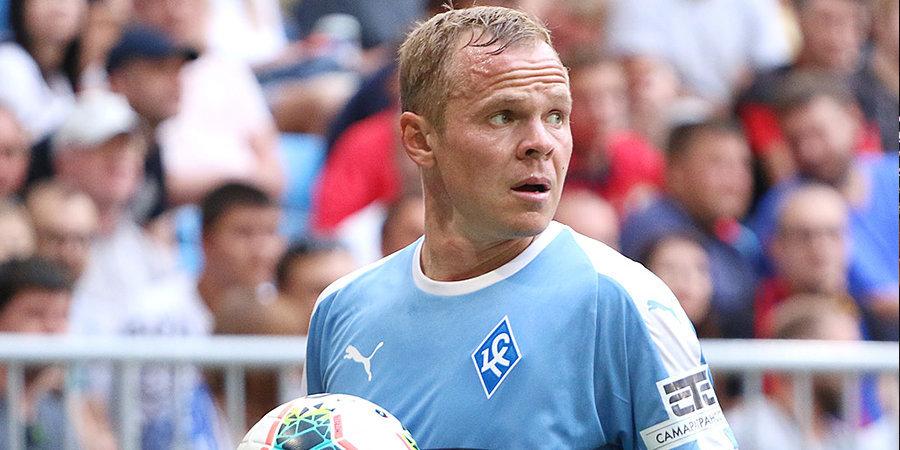 КДК РФС вынес решение по Анюкову за потасовку в матче с «Оренбургом»