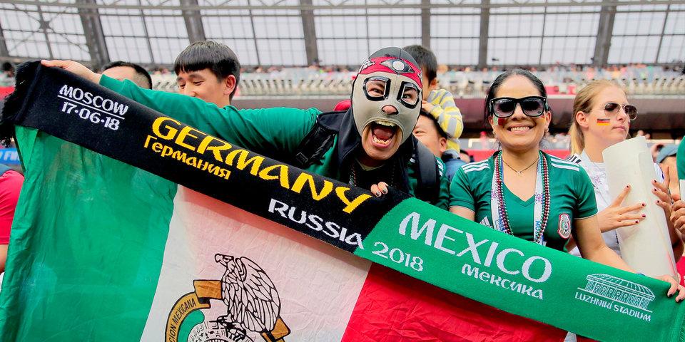 Мексиканские футболисты поздно вечером вышли к болельщикам с просьбой