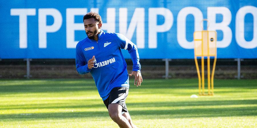 Вендел: «Надо продолжать работать и сконцентрироваться на матче в Дортмунде»