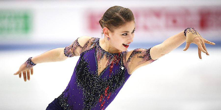 Косторная выиграла короткую программу на этапе Кубка России в Казани, Трусова — вторая