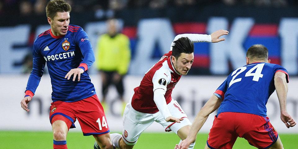 ЦСКА завершил выступление в Лиге Европы ничьей с «Арсеналом» в Москве