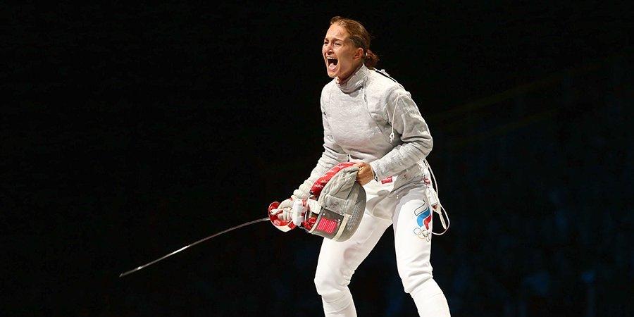 Софья Великая — во время концерта на Красной площади: «Берем штурмом Париж!»