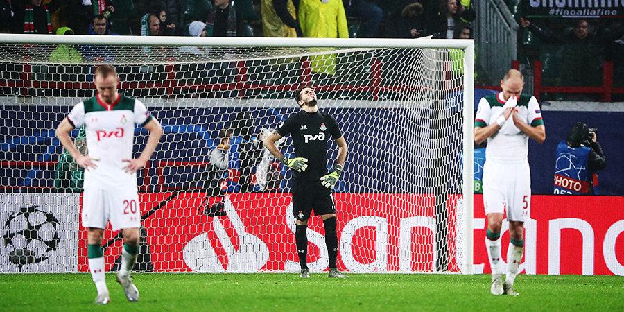«Локомотив» был хорош, Миранчук опять забил «Юве», но все решил Дуглас Коста на 93-й минуте. Видео
