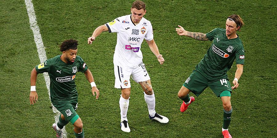 «Краснодар» и ЦСКА сыграли вничью в матче РПЛ