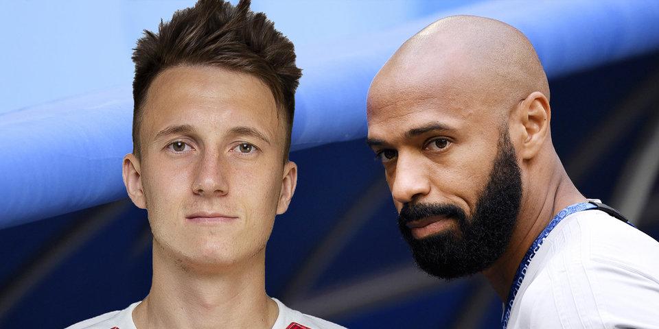 Головин готовится к дебютному матчу Анри во главе «Монако»