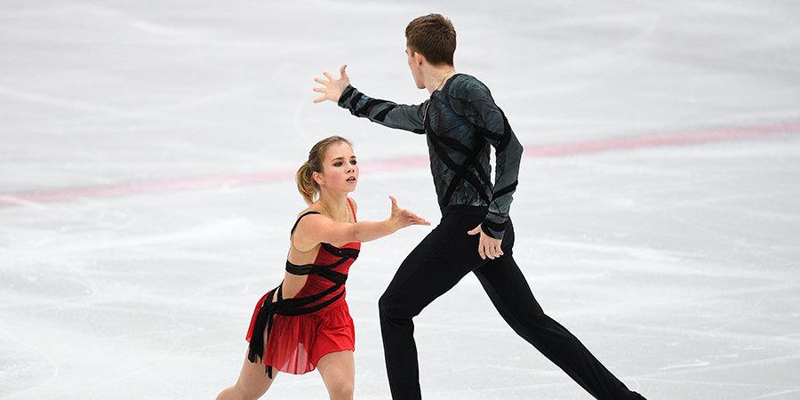 Алиса Ефимова будет выступать за Германию в паре с Бломмартом