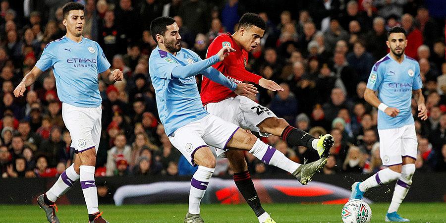 «Не было ни борьбы, ни мужества». Мика Ричардс раскритиковал «Юнайтед» после поражения от «Сити»
