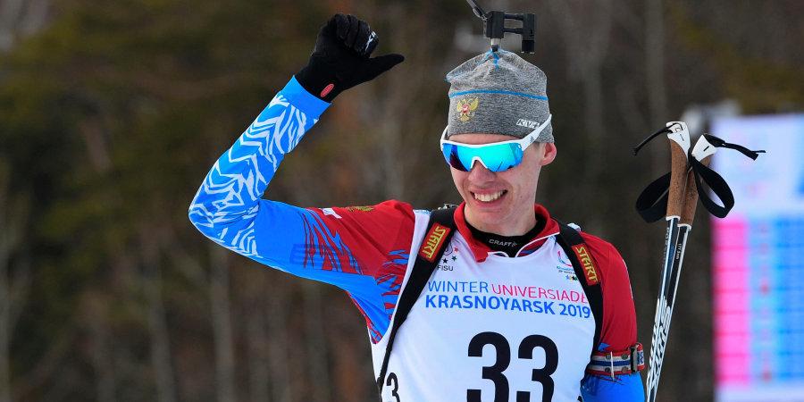 Никита Поршнев: «Не знаю, чем заслужил доверие бежать спринт»
