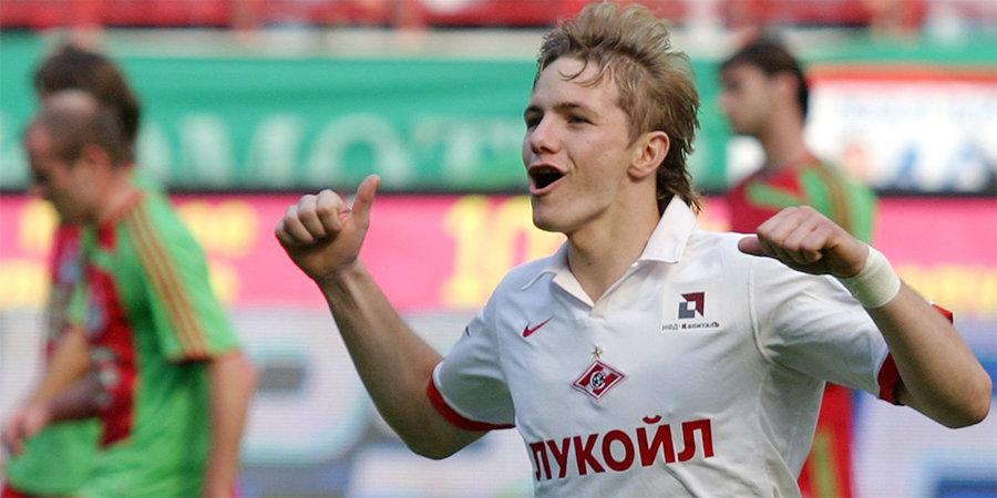 Павлюченко назвал Черчесова «гордым максималистом»