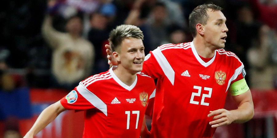 «Монако» поздравил Головина и сборную России с выходом на Евро-2020