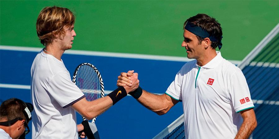 Рублев обыграл Федерера и встретится с Медведевым в ¼ финала «Мастерса» в Цинциннати