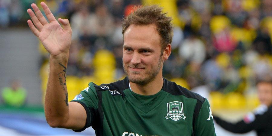 Европейский клуб объявил о подписании контракта с капитаном «Краснодара»