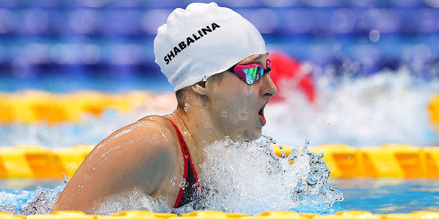 Шесть медалей в бассейне, бронзовые тхэквондисты и выход в финал волейбольного турнире. Итоги дня в Токио: результаты, видео, интервью