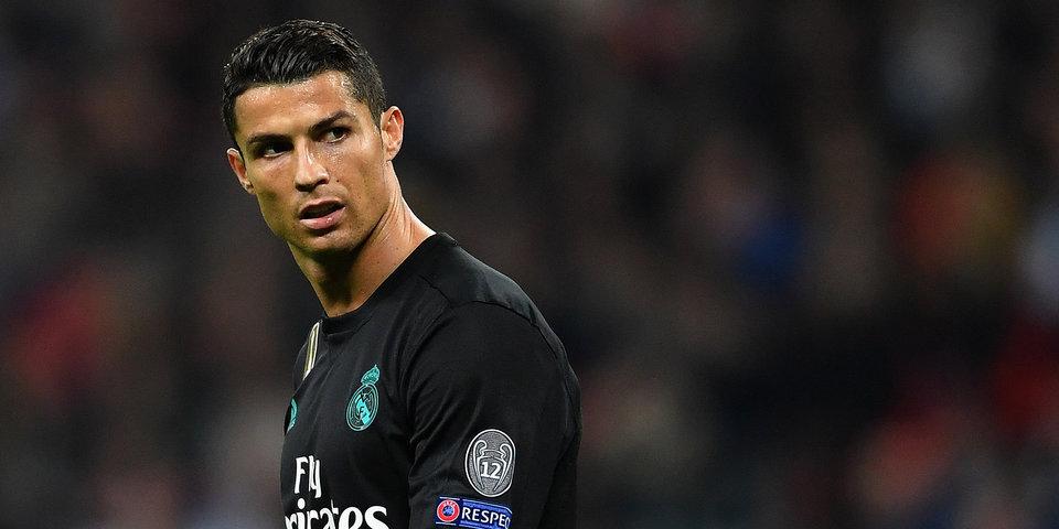 «Реал» представил новую форму без Роналду