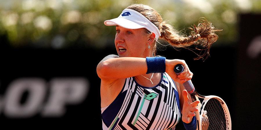 Блинкова проиграла в первом круге турнира в Страсбурге