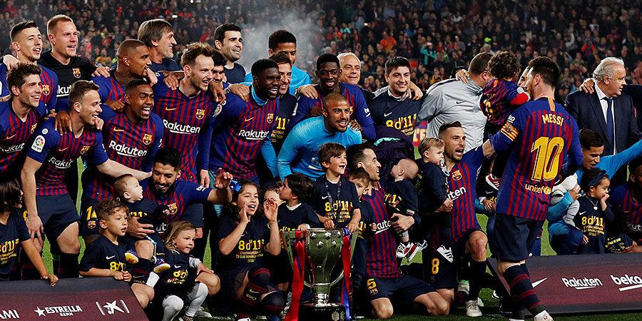 «Барселона» стала чемпионом Испании в восьмой раз за 11 лет. Почему она так доминирует?