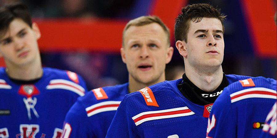 Александр Дергачев: «Старались болельщиков порадовать. Обидно, что уже второй год что-то не получается»
