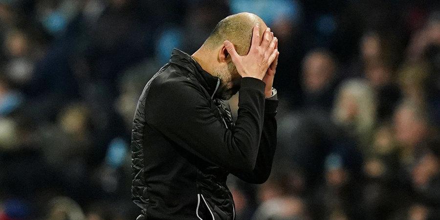Матч «Эвертон» — «Манчестер Сити» перенесен из-за случаев коронавируса у гостей