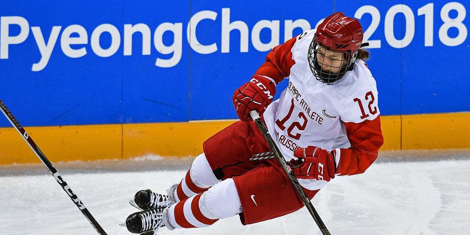 Российские хоккеистки потерпели второе поражение на Олимпиаде