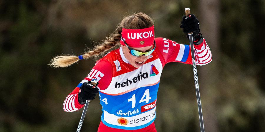 Истомина победила в марафоне на чемпионате России