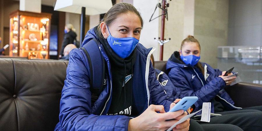 Футболистки «Зенита» прибыли в Самару на финал Кубка России