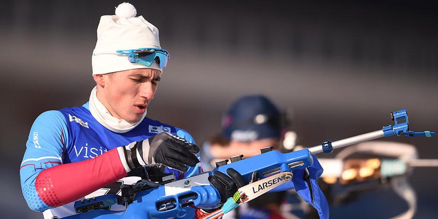 Халили — серебряный призер в спринте на Кубке IBU, Томшин замкнул топ-10