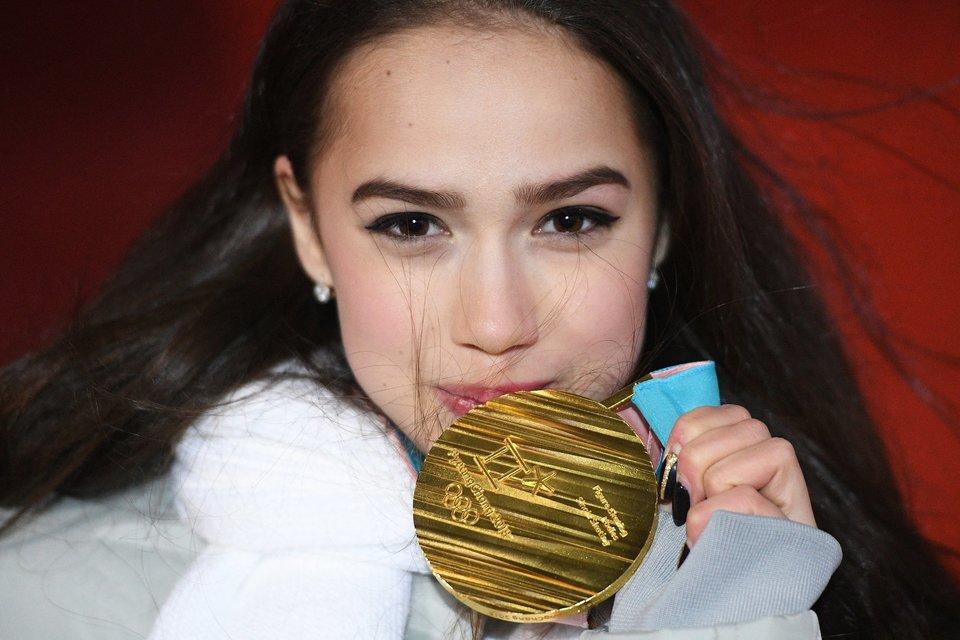 Загитова рассказала о встрече со Смоловым
