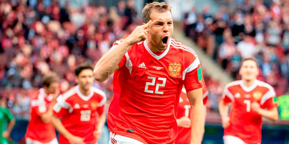 На матч Россия — Сан-Марино в Саранске продано 17,5 тысяч билетов