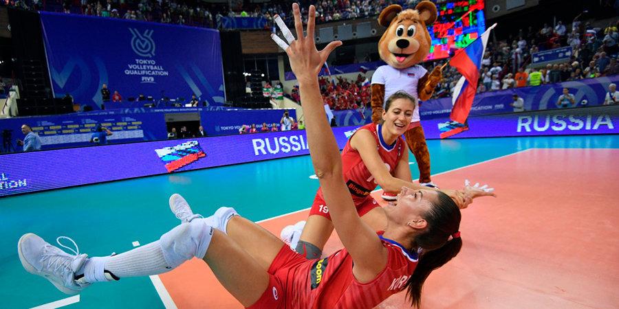 Триллер в Калининграде. Российские волейболистки отыгрались с 0:2 и вырвали путевку на Олимпиаду! Видео