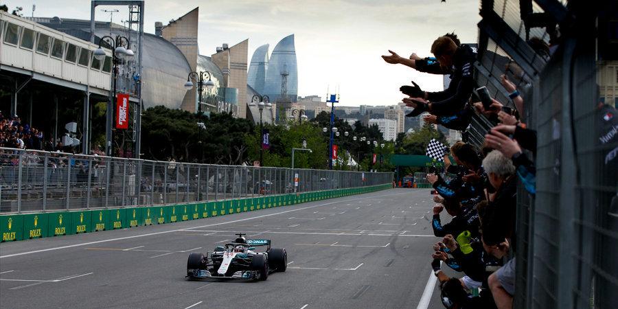 Официально: Этапы «Формулы-1» в Азербайджане, Сингапуре и Японии отменены