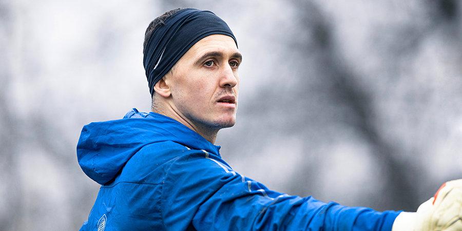 Источник: «Зенит» хочет продлить контракт с Луневым