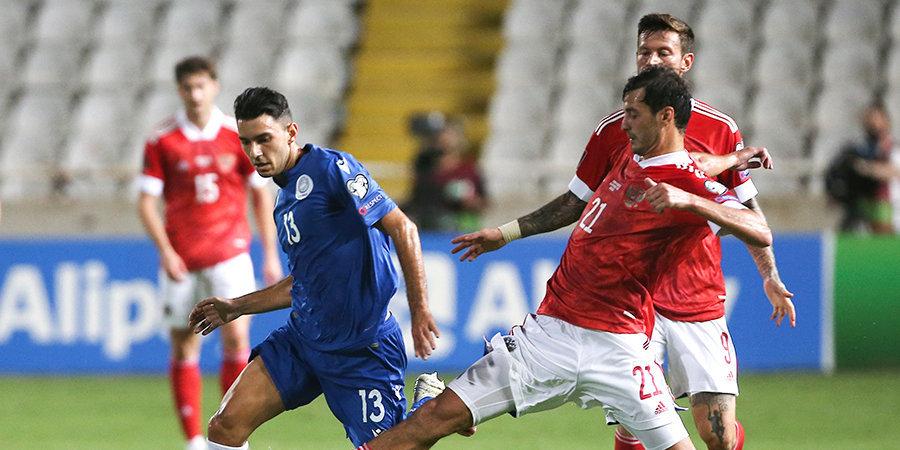 Александр Ерохин — о победе над Кипром: «Понимали, что чем быстрее забьешь, тем будет легче»