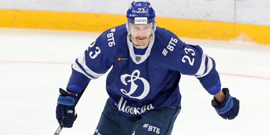 Московское «Динамо» продлило серию поражений «Йокерита» до 4-х матчей