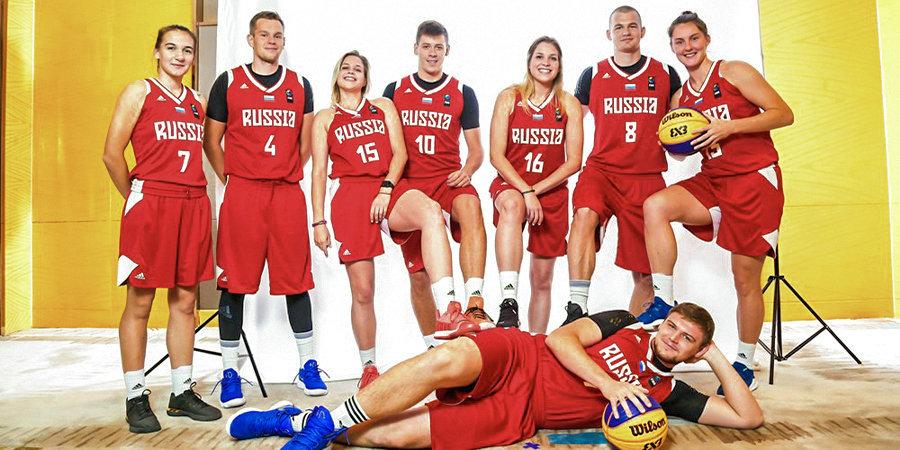 Обе сборные России по баскетболу 3x3 –на Олимпиаде. Нам только предстоит понять, насколько это круто