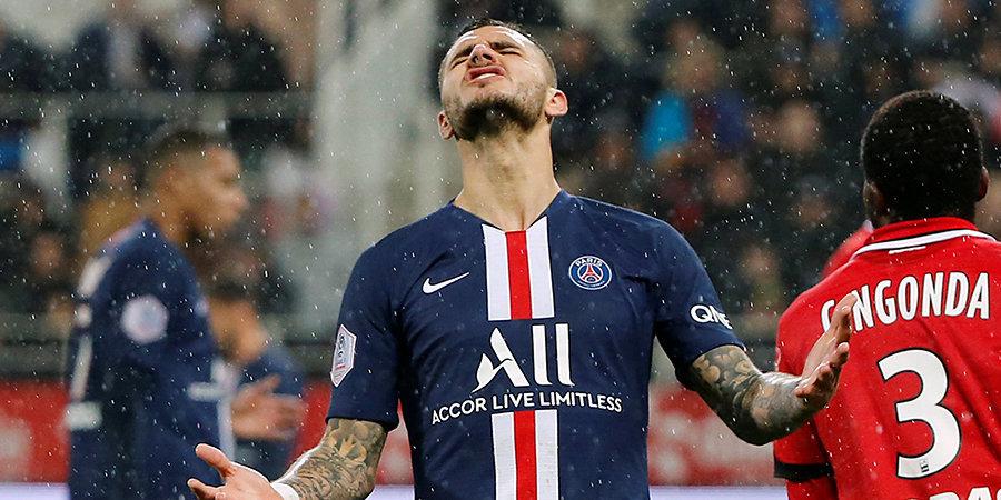 «ПСЖ» проиграл аутсайдеру чемпионата Франции. Голы и лучшие моменты