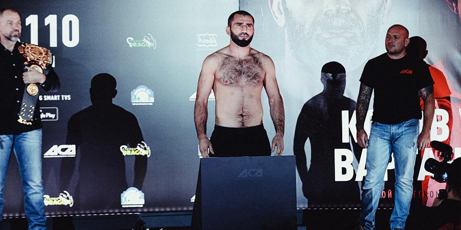 Бой Мирзаева с Шариповым на турнире ACA 118 отменен