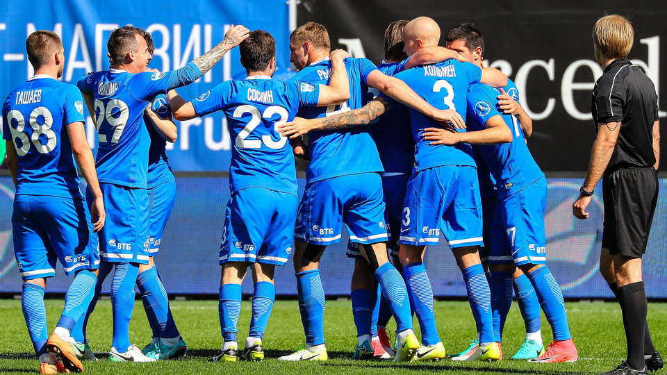 «Динамо» закрыло долги перед футболистами