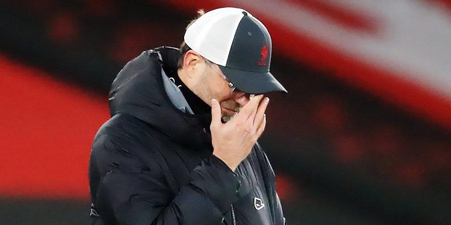 Клопп раскритиковал стадион, на котором «Реал» принимал «Ливерпуль» в ЛЧ