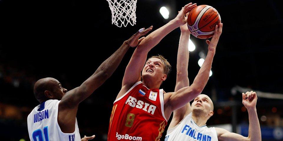 Российские баскетболисты шокировали финнов. Лучшие моменты невероятной игры