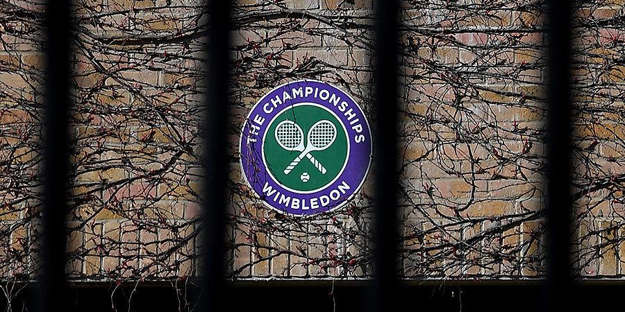 Организаторы Уимблдона надеются получить страховку в размере 114 миллионов евро после отмены турнира