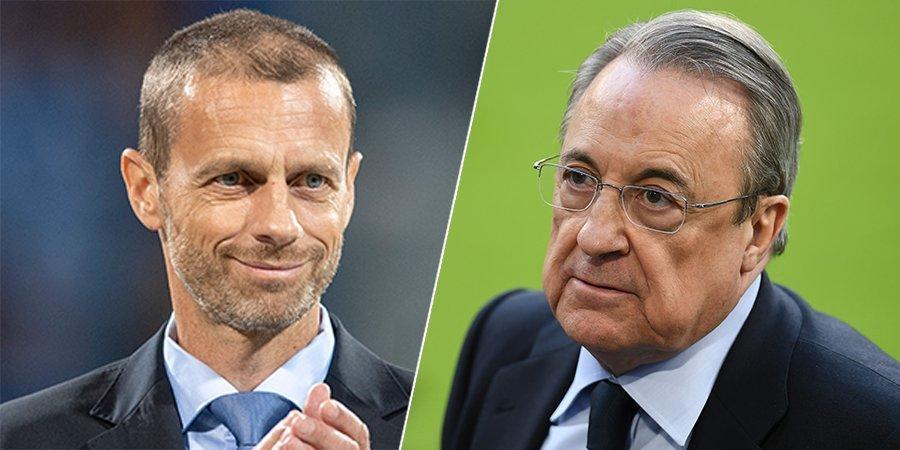 Президент УЕФА: «Перес не желает видеть меня на посту? Это еще больше подталкивает остаться»