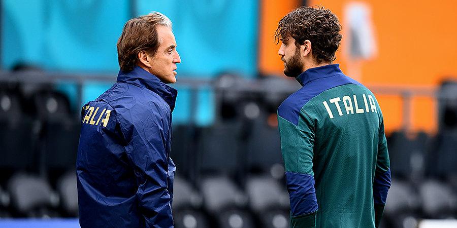 «За Манчини говорят дела: он выиграл Евро — попробуйте повторить!» Эксклюзив с русским тренером, работавшим с  Берарди и Локателли