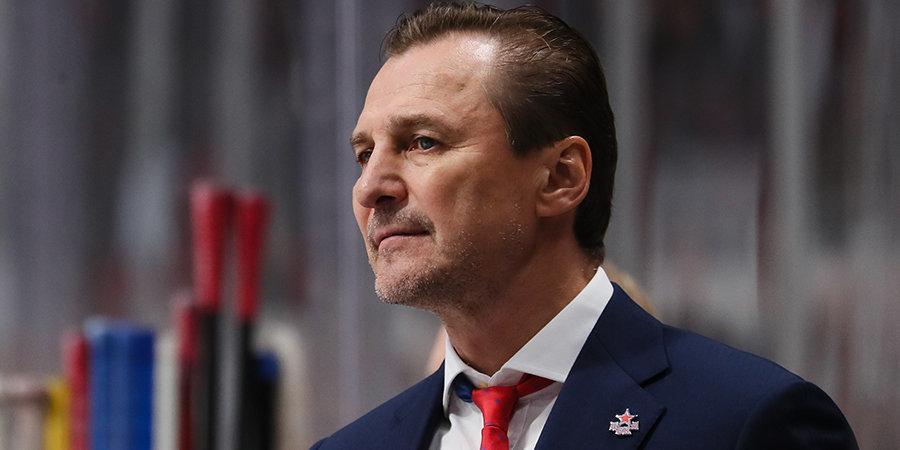 Федоров отреагировал на информацию, что он войдет в тренерский штаб сборной России