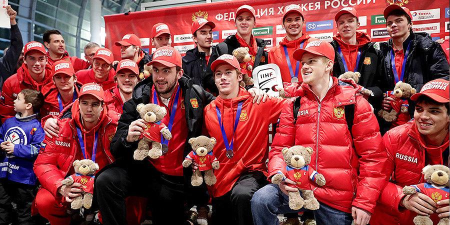 Молодежную сборную России тепло встретили дома. Интервью игроков и лучшие фото
